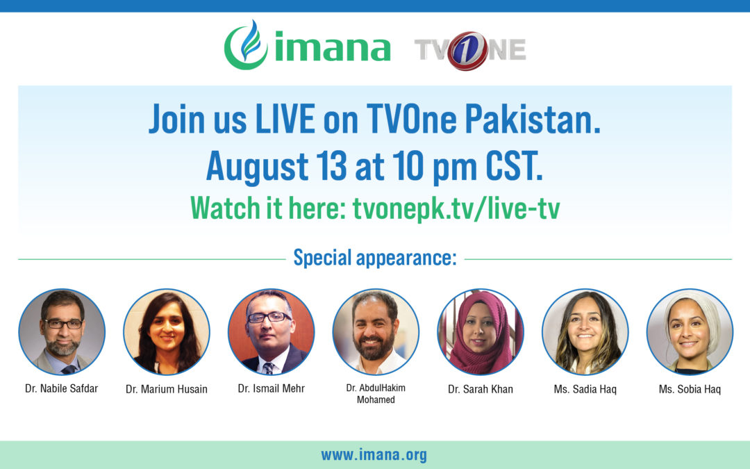 Watch IMANA live on TVOne Pakistan on COVID-19