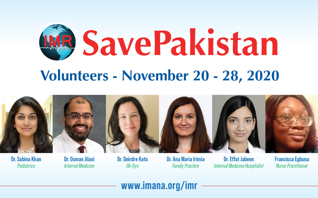 Meet the Team – SavePakistan Volunteers